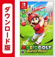 マリオゴルフ スーパーラッシュ(オンラインコード版)