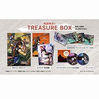 戦国無双5 TREASURE BOX