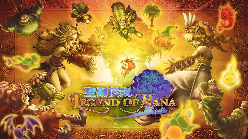 『聖剣伝説 Legend of Mana』