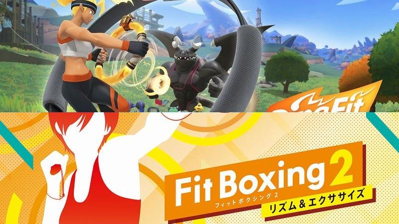 『リングフィット アドベンチャー』『フィットボクシング2』
