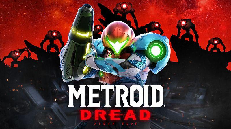 『メトロイド ドレッド』
