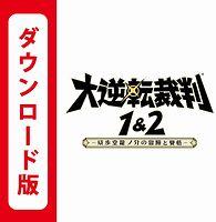 大逆転裁判1&2 -成歩堂龍ノ介の冒險と覺悟-(オンラインコード版)