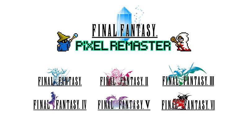 『FF ピクセルリマスター』