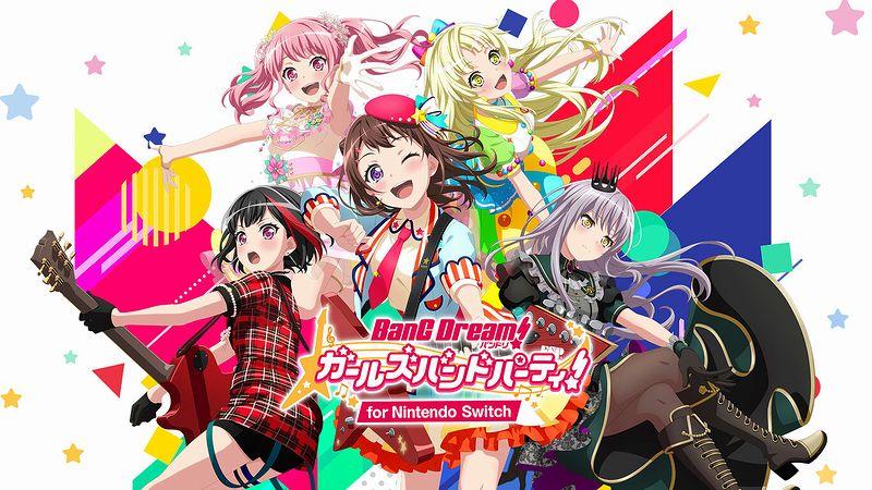 『バンドリ! ガールズバンドパーティ! for Nintendo Switch』