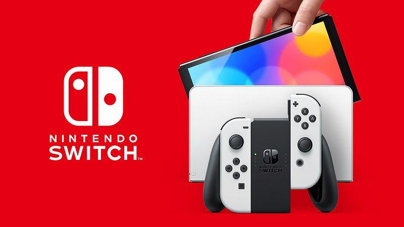 NintendoSwitch・有機ELモデル