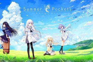 Key最新作『Summer Pockets(サマーポケッツ)』発売後の反応・感想まとめ