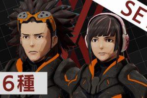 『デモンエクスマキナ』本日、ダウンロードコンテンツ第2弾を配信!さらに第3弾の情報も公開!