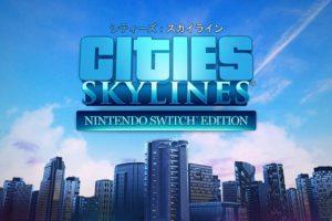 この間の「Nintendo Direct 2018.9.14」で発表されゲリラ配信された『シティーズ:スカイライン - Nintendo Switch Edition』プレイした感覚は?