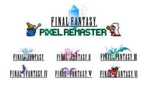 【雑談】『FF ピクセルリマスター』ってSwitchで出せば売れるのに、なんで出さないの?