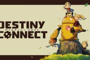日本一ソフトウェア『ディスティニーコネクト』発売後の反応・感想まとめ「シェリー可愛い」「BGMがいい」「ボイスないのが残念」